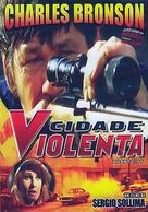 Città violenta - Brazilian Movie Cover (xs thumbnail)