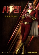 Shazam! - South Korean Movie Poster (xs thumbnail)