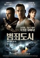 What Doesn't Kill You - South Korean Movie Poster (xs thumbnail)