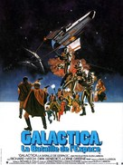 Battlestar Galactica - French Movie Poster (xs thumbnail)