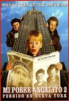Home Alone 2: Lost in New York - Argentinian DVD cover (xs thumbnail)