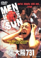 Man Behind the Sun - Hong Kong Movie Cover (xs thumbnail)