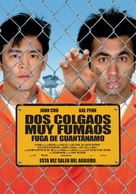 Harold & Kumar Escape from Guantanamo Bay - Spanish Movie Poster (xs thumbnail)