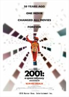 2001: A Space Odyssey - Japanese Movie Poster (xs thumbnail)