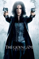 Underworld: Awakening - Vietnamese Movie Poster (xs thumbnail)