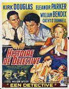 Detective Story - Belgian Movie Poster (xs thumbnail)