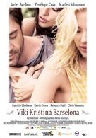 Vicky Cristina Barcelona - Lithuanian Movie Poster (xs thumbnail)