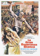 The Great White Hope - Spanish Movie Poster (xs thumbnail)