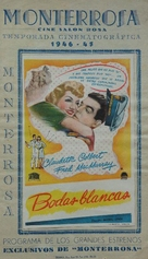 Practically Yours - Spanish poster (xs thumbnail)