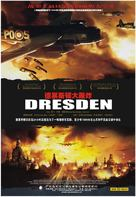 Dresden - Chinese Movie Poster (xs thumbnail)