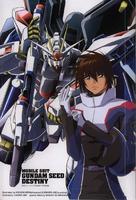 """Kidô senshi Gundam Seed Destiny"" - Japanese Movie Poster (xs thumbnail)"