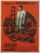 They Call Me MISTER Tibbs! - French Movie Poster (xs thumbnail)