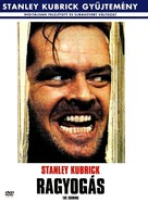 The Shining - Hungarian Movie Cover (xs thumbnail)