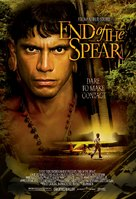End Of The Spear - Movie Poster (xs thumbnail)