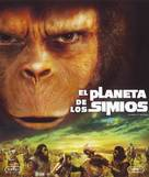 Planet of the Apes - Spanish Blu-Ray movie cover (xs thumbnail)