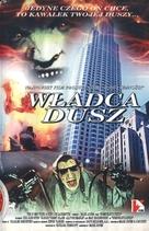 Rumpelstiltskin - Polish DVD cover (xs thumbnail)