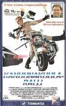 Speed Zone! - Finnish VHS cover (xs thumbnail)