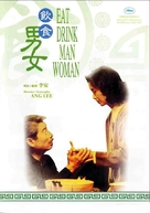 Yin shi nan nu - Chinese Movie Cover (xs thumbnail)