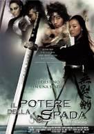 Muyeong geom - Italian Movie Poster (xs thumbnail)