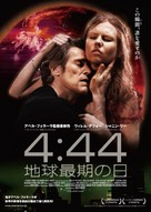 4:44 Last Day on Earth - Japanese Movie Poster (xs thumbnail)