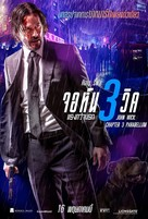 John Wick: Chapter 3 - Parabellum - Thai Movie Poster (xs thumbnail)