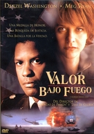 Courage Under Fire - Argentinian Movie Cover (xs thumbnail)