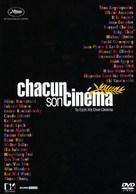 Chacun son cinèma ou Ce petit coup au coeur quand la lumiére s'èteint et que le film commence - Movie Cover (xs thumbnail)