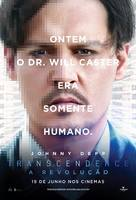 Transcendence - Brazilian Movie Poster (xs thumbnail)