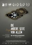 Druga strana svega - German Movie Poster (xs thumbnail)