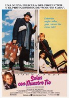 Uncle Buck - Spanish Movie Poster (xs thumbnail)