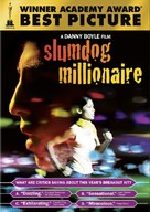 Slumdog Millionaire - DVD movie cover (xs thumbnail)
