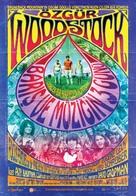 Taking Woodstock - Turkish Movie Poster (xs thumbnail)