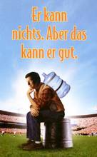 The Waterboy - German Movie Poster (xs thumbnail)