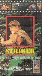 Striker - VHS cover (xs thumbnail)