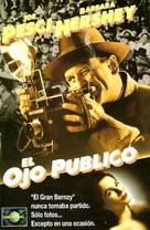 The Public Eye - Spanish Movie Cover (xs thumbnail)