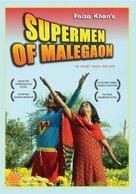 Supermen of Malegaon - Indian Movie Poster (xs thumbnail)