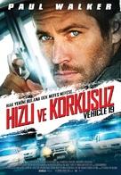 Vehicle 19 - Turkish Movie Poster (xs thumbnail)