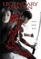 Long nga - DVD cover (xs thumbnail)
