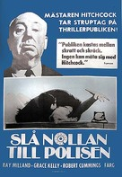 Dial M for Murder - Swedish Movie Poster (xs thumbnail)