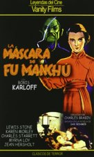 The Mask of Fu Manchu - Spanish Movie Cover (xs thumbnail)