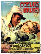 Morocco - French Movie Poster (xs thumbnail)