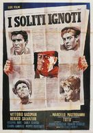 I soliti ignoti - Italian Movie Poster (xs thumbnail)