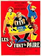 Les 3 font la paire - French Movie Poster (xs thumbnail)