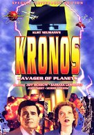 Kronos - Movie Cover (xs thumbnail)