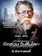 Snowpiercer - Thai Movie Poster (xs thumbnail)