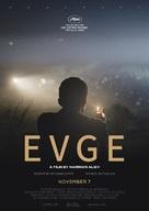 Evge - Ukrainian Movie Poster (xs thumbnail)