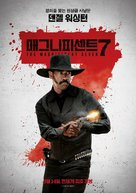 The Magnificent Seven - South Korean Movie Poster (xs thumbnail)