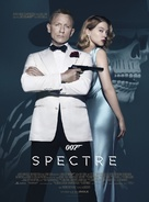 Spectre - French Movie Poster (xs thumbnail)