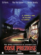 Needful Things - Italian DVD cover (xs thumbnail)