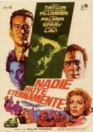 Nobody Runs Forever - Spanish Movie Poster (xs thumbnail)